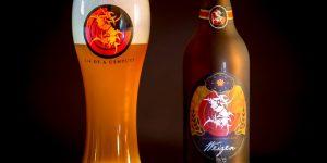 Bière Sepultura