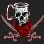 Logo Barbe Rouge